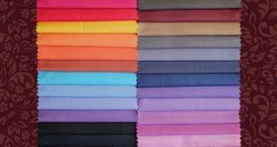 بهترین پارچه تترون رنگی